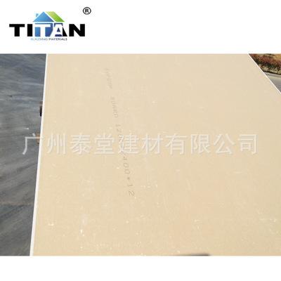 防火 防潮 石膏板吊顶 天花 Plasterboard 1220*2440*12mm