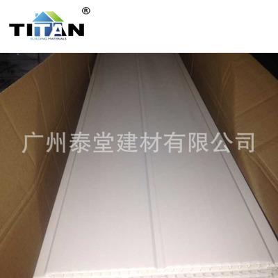 出口肯尼亚 白色普光 塑料天花扣板 PVC扣板 PVC墙板 8MM