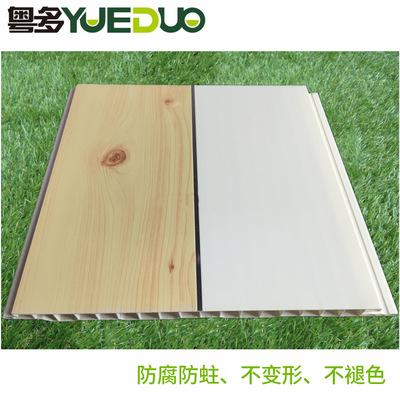 pvc塑料扣板 塑钢天花板 pvc吊顶天花
