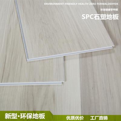 SPC锁扣地板 VINYL FLOORING 室内免胶地板 塑胶地板