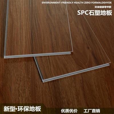 厂家直销SPC石塑锁扣地板 塑料地板 室内免胶地板
