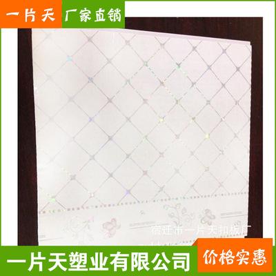 pvc天花板厂家 大量供应 pvc石膏板天花板 pvc玻镁天花板