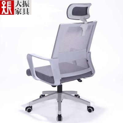 办公椅 网布透气 可升降职员椅电脑办公椅 靠背座椅