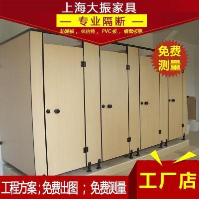pvc材质公共厕所洗手间隔断 公共卫生间隔断 厕所挡板 淋浴可用