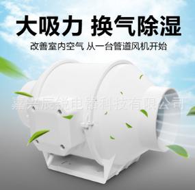 管道风机4寸6寸8寸强力静音厨房油烟抽风机卫生间换气排气扇