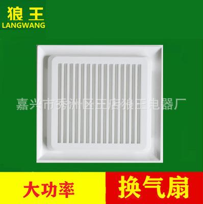 厨卫排气扇 300x300换气扇 卫生间集成吊顶超薄大功率强力排气扇