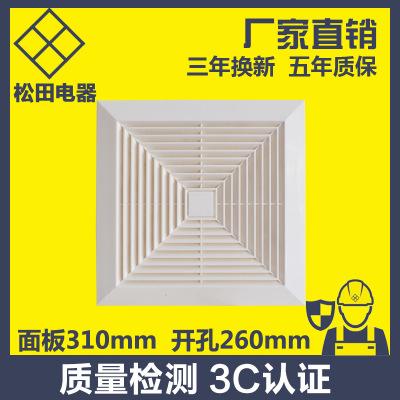 卫生间厨房 石膏板塑料扣板吊顶 回型吸顶式换气扇排气扇10寸静音