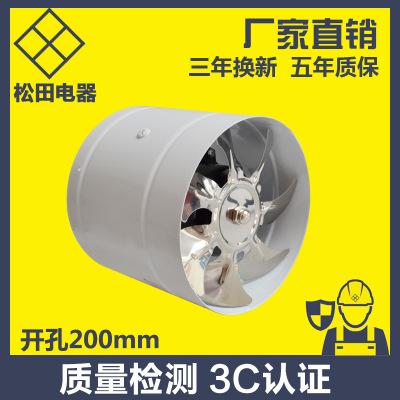 松田200mm内转子圆形管道风机加压抽风机 抽油烟换气扇排风扇 8寸