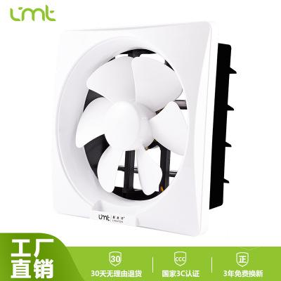 靓美特百叶窗式厨房卫生间换气扇强力大功率静音墙壁排气风扇代发