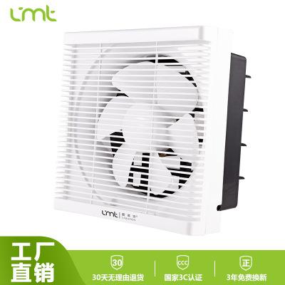 靓美特百叶窗式厨房卫生间换气扇强力大功率静音墙壁排气风扇带网