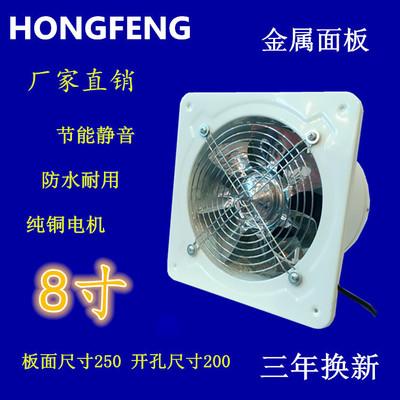 FD200墙式厨房工业级8寸大风量风机排烟换气扇油烟抽风机换气扇