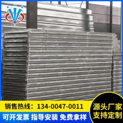 钢骨架轻型墙板厂家直销钢骨架轻型墙板 网架板楼板