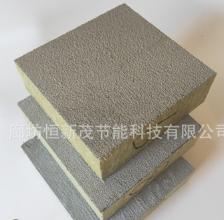 岩棉复合板双面铝箔贴面国标岩棉板外墙防火隔热建筑材料批发定制