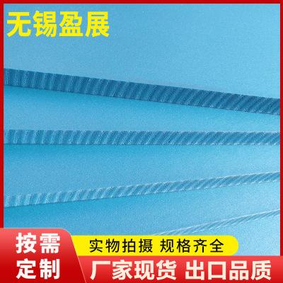 江苏无锡 外墙阻燃挤塑板聚苯乙烯挤塑板 b1b2级蓝色挤塑聚苯板