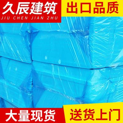 环保XPS挤塑板、冷库挤塑板、高抗压挤塑板厂家批发 挤塑板50mm厚