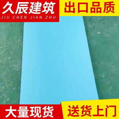 一公分挤塑板 高抗压阻燃挤塑板 上海挤塑板价格 隔热材料