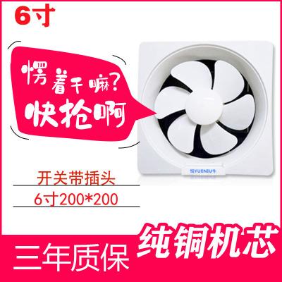 方形6-12寸排气扇家用厨房油烟抽风机换气扇卫生间通风窗式排风扇