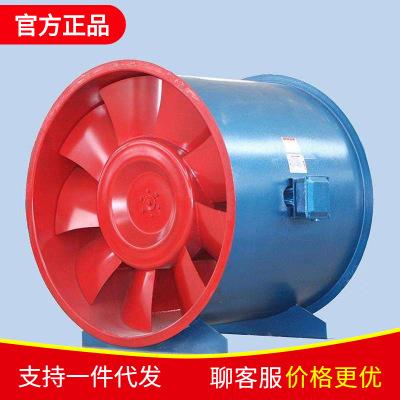 厂家定做排烟风机轴流风机消防风机加工定制轴流通风机