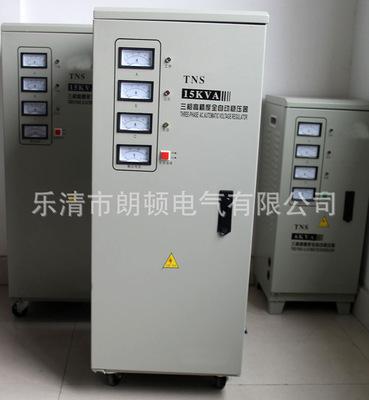 工业用三相15KW 交流稳压器15000w高精度全自动15kva 380V稳压器