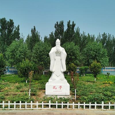 厂家定做石雕汉白玉孔子雕像大理石孔夫子校园文化雕塑校园景观