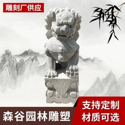 定制雕刻石狮子一对 动物雕塑石雕狮子摆件 仿古园林青石石狮子定金