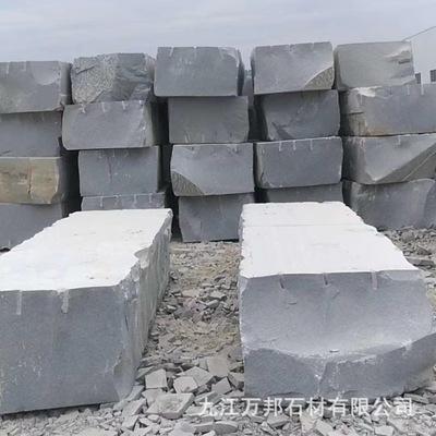 江西矿山供应花岗岩荒料大型可刻字芝麻白灰毛胚景观石AB石料
