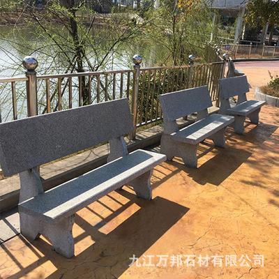 花岗岩石凳背石椅 户外公园石材坐凳座椅 街道石凳加工定制
