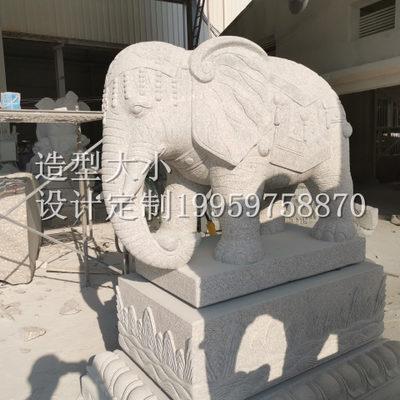泉州石雕大象汉白玉 吉祥如意石雕象 吸财纳福大象门口工艺品摆件