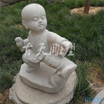 石雕小和尚雕刻小沙弥雕像花岗岩公园绿地点缀景观小品雕塑摆
