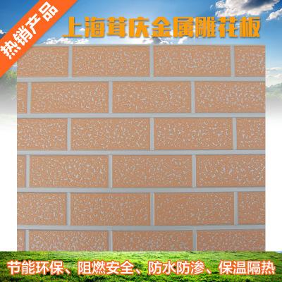 金属雕花板装饰板 外墙保温装饰一体板 环保防火保温隔热装饰板