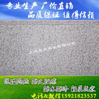 大理石纹系列 聚氨酯金属雕花板 外墙保温装饰板 轻钢别墅优选