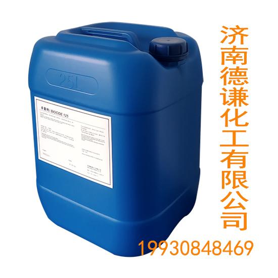 颜填料分散体杀菌剂正确的使用方法