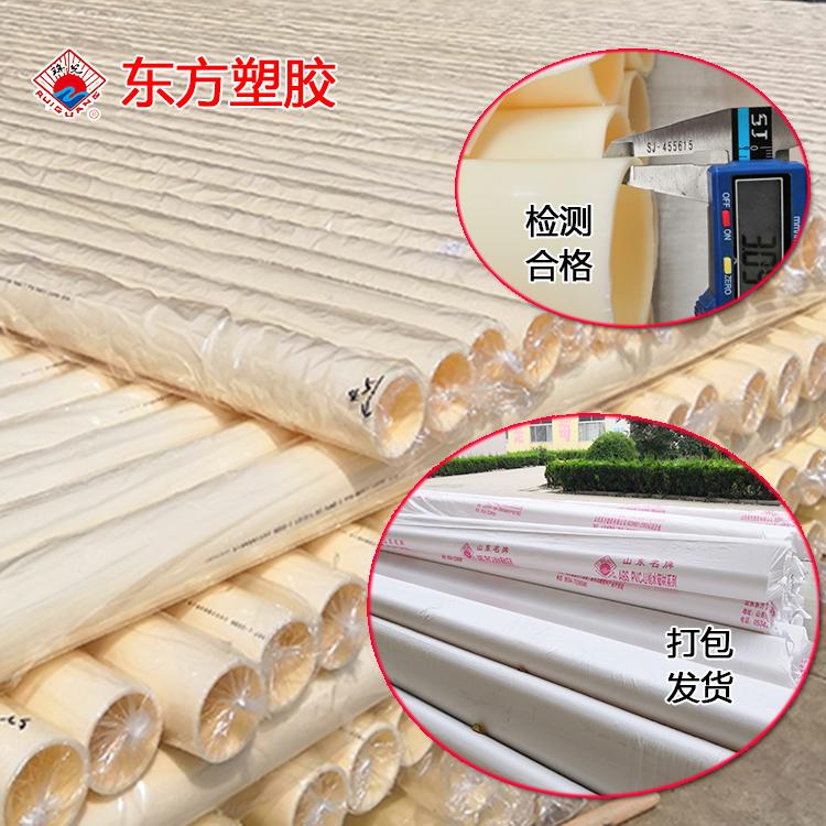 ABS穿孔排泥塑料管 污水处理管件 abs管材生产厂家制作