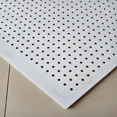 厂家生产穿孔吸音板 吊顶墙面装饰板 玻璃纤维吸声板 规格定制