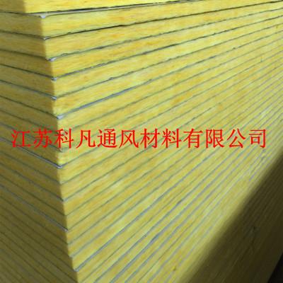 科凡玻纤消声板 黑玻璃丝布消声复合风管 消声玻璃棉纤维板