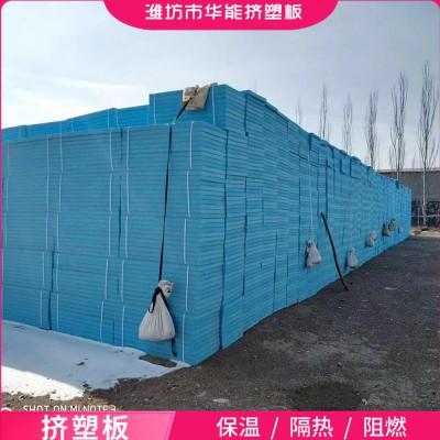 b1级聚苯乙烯挤塑板 xps防火阻燃挤塑板普通保温隔热5公分挤塑板