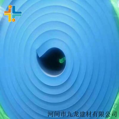 橡塑背胶隔音棉板 九龙彩色橡塑保温板 难燃橡塑海绵板