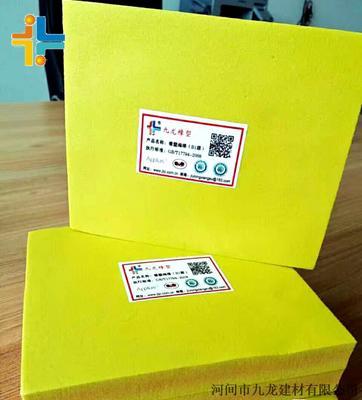 J供应批发不干胶橡塑板 建筑保温隔热材料橡塑板 彩色隔音橡塑板