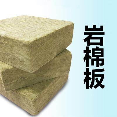 吸音岩棉保温板 10mm玄武岩岩棉板 建筑外墙填充岩棉板