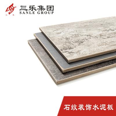 A级防火装饰板 UV仿大理石墙板 PVC仿大理石墙板