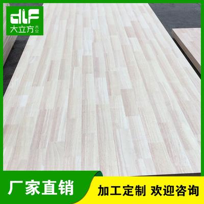 厂家直销泰国进口AA12橡胶木拼板 指接板 家装家具环保木板材