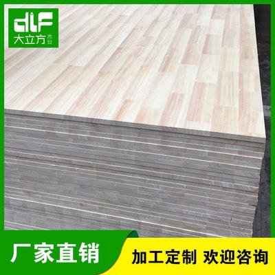佛山厂家批发橡胶木指接板AA1220x2440X10mm 橡胶木指接板