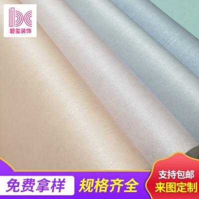 水晶纱线素色无缝墙布 酒店客厅卧室墙纸纯色墙布批发