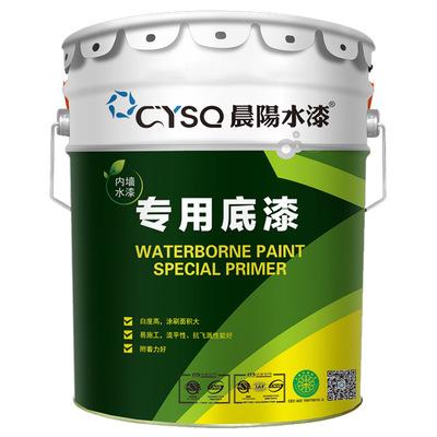 晨阳内墙水漆 室内墙面漆抗碱白色涂料水乳型附着力好易施工20kg