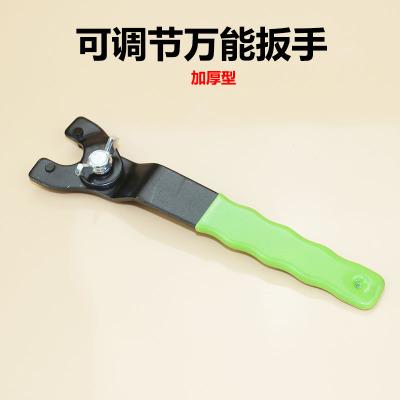 供应】可调角磨机扳手电动工具配件 角向磨光机扳手 角磨机扳手
