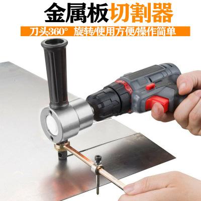 160A双头金属薄板切割器 切割机 锯 铁皮裁剪工具电冲剪