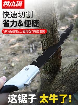 锯树锯子家用小型手持手锯伐木锯快速折叠锯木头据木工手工锯手据