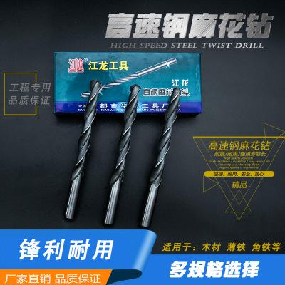 高速钢HSS直柄麻花钻头 钻铝铁专用麻花钻/木工钻头 厂家直销