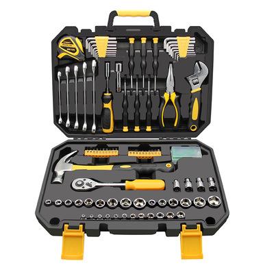 瑞德汽车维修理工具套装家用五金多功能组合套筒扳手127件工具箱