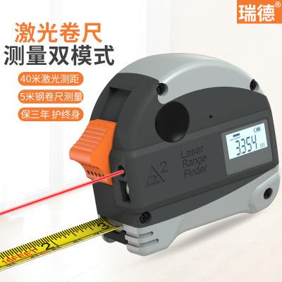 激光卷尺木工5米钢卷尺电子尺多功能红外线高精度测量40米测距仪